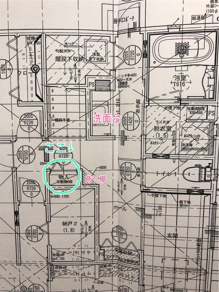 f:id:shimameiblog:20190308211633j:image