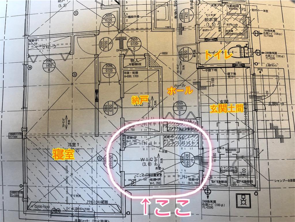 f:id:shimameiblog:20190321121351j:image