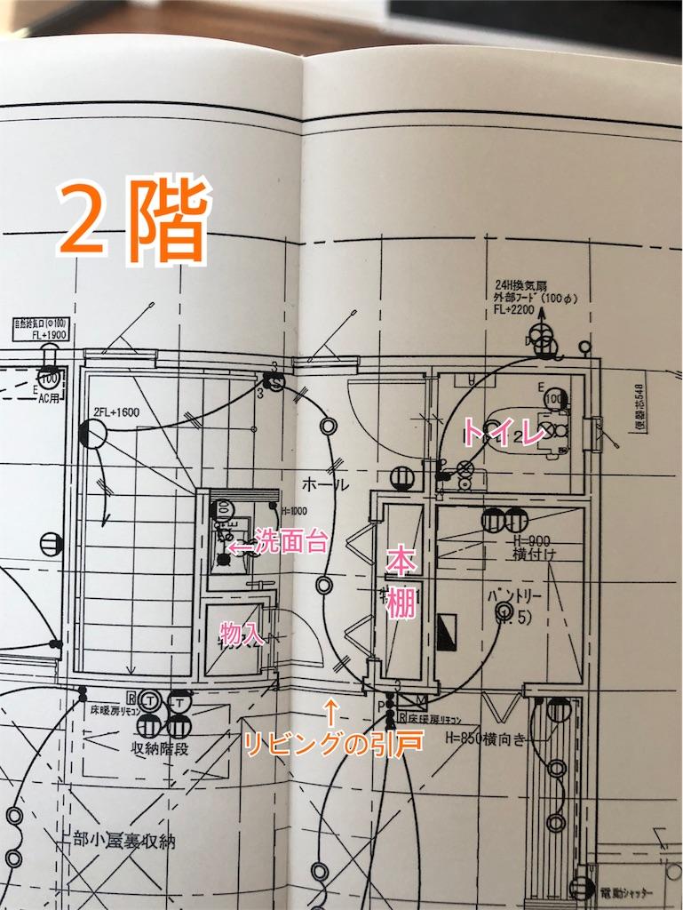 f:id:shimameiblog:20190411135108j:image