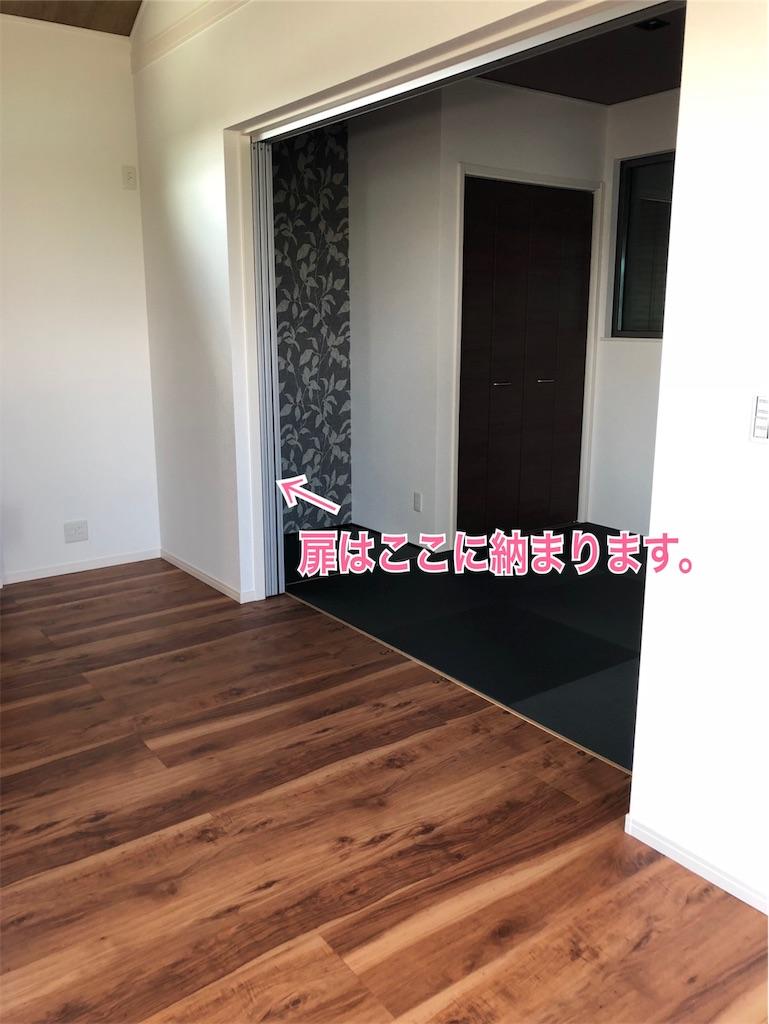 f:id:shimameiblog:20190825123458j:image