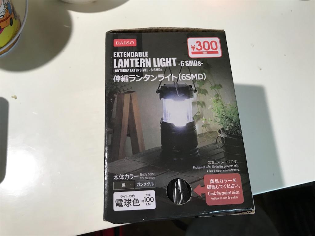 f:id:shimamiho391:20180804135339j:image