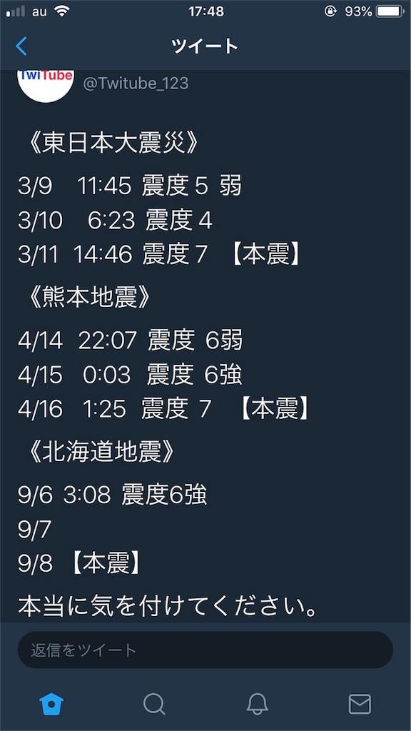 f:id:shimamiho391:20180908175125j:image