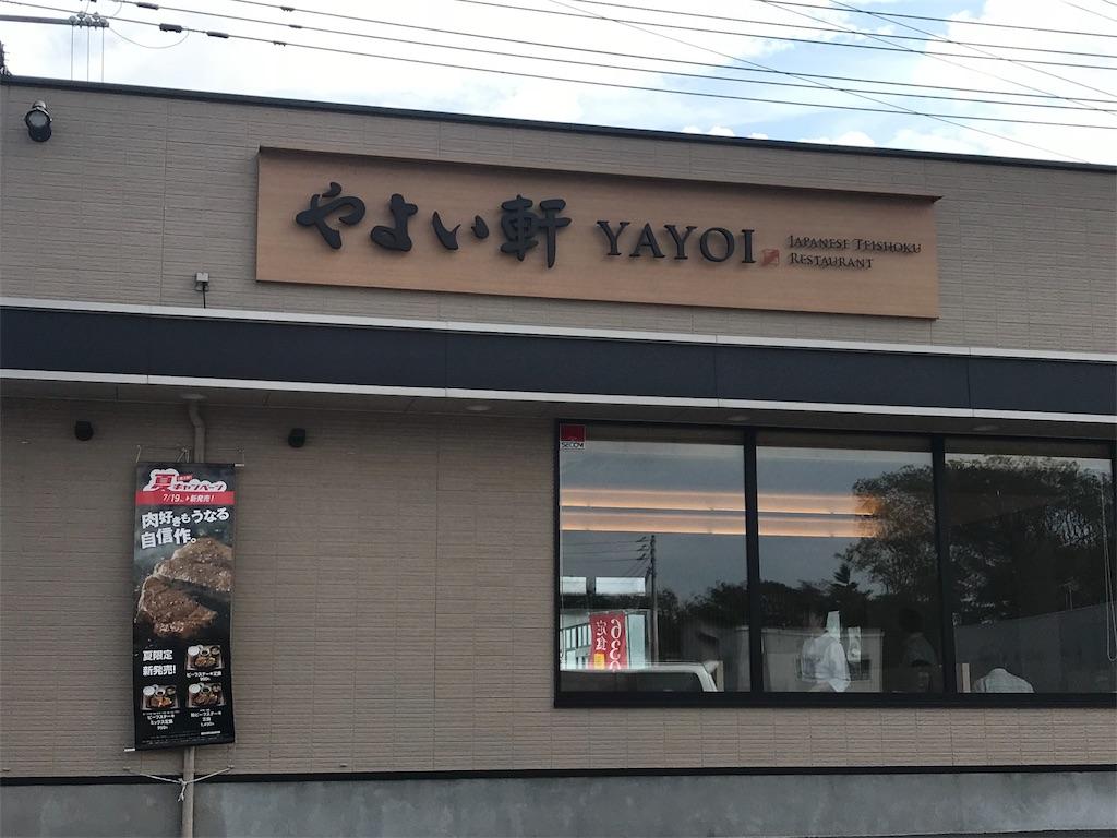 f:id:shimamiho391:20180916114407j:image