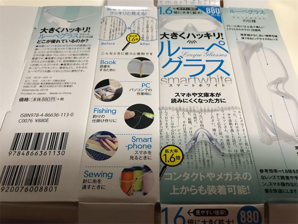 f:id:shimamiho391:20180918212417j:image