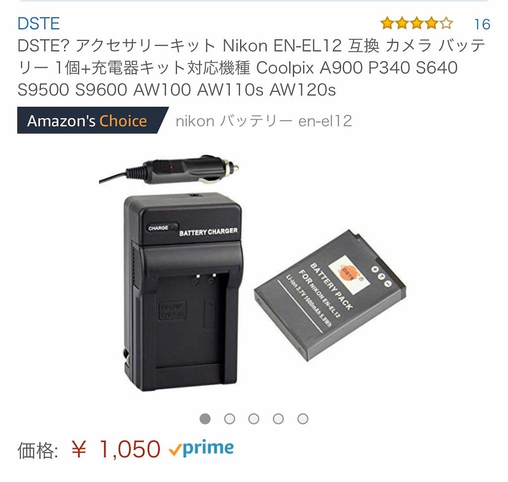 f:id:shimamiho391:20180923170546j:image