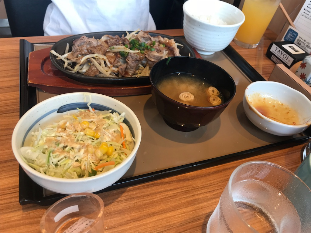 f:id:shimamiho391:20181014184555j:image