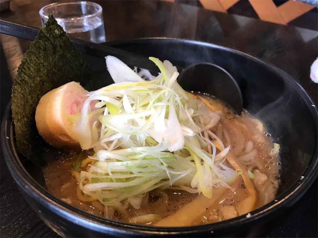 f:id:shimamiho391:20181111152741j:image