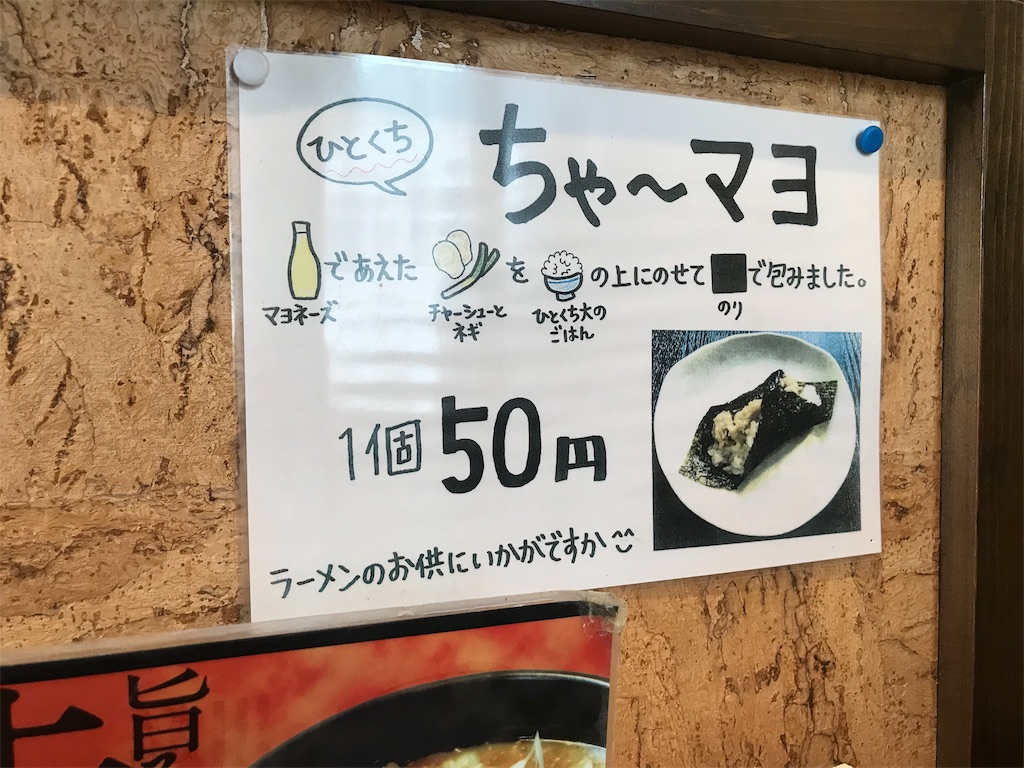 f:id:shimamiho391:20181111152800j:image
