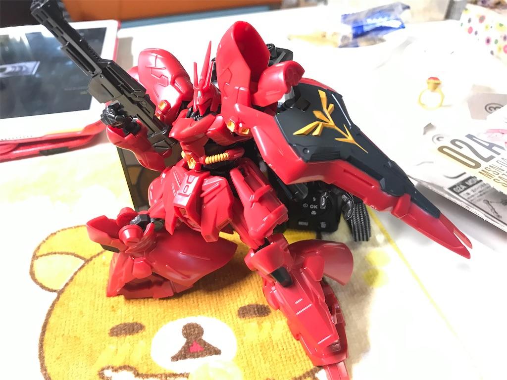 f:id:shimamiho391:20181111152808j:image