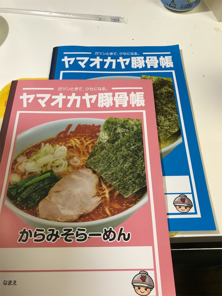 f:id:shimamiho391:20181116195202j:image