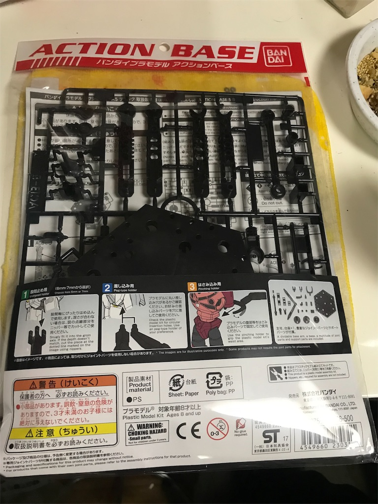 f:id:shimamiho391:20181116195218j:image
