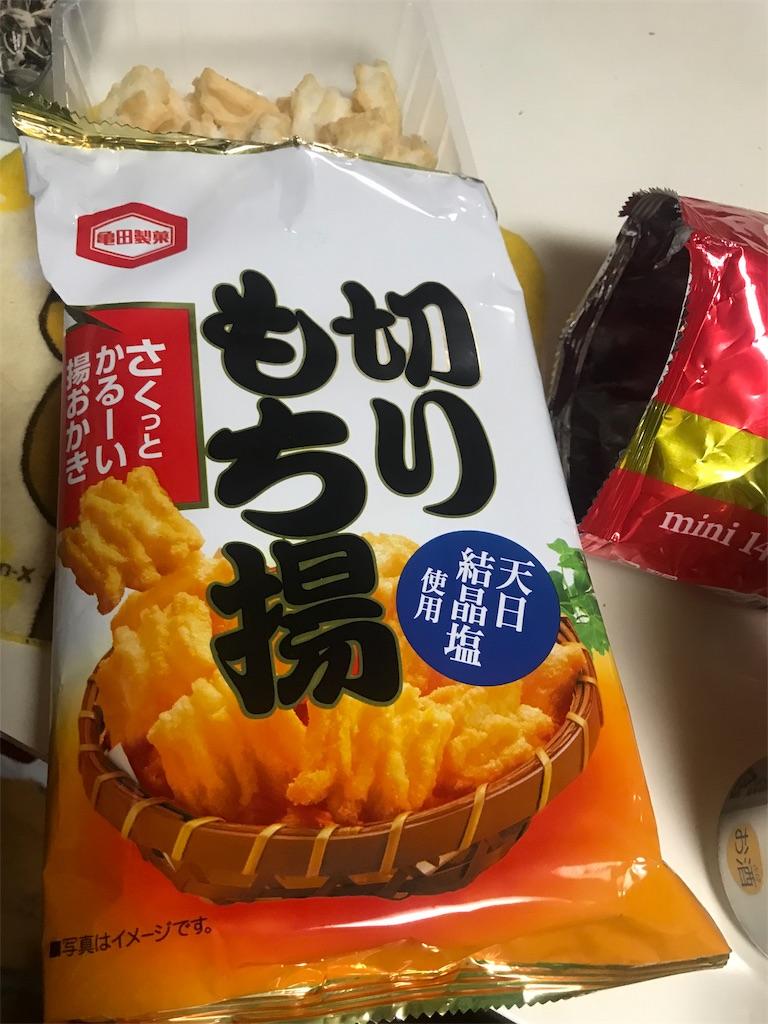 f:id:shimamiho391:20181117174146j:image