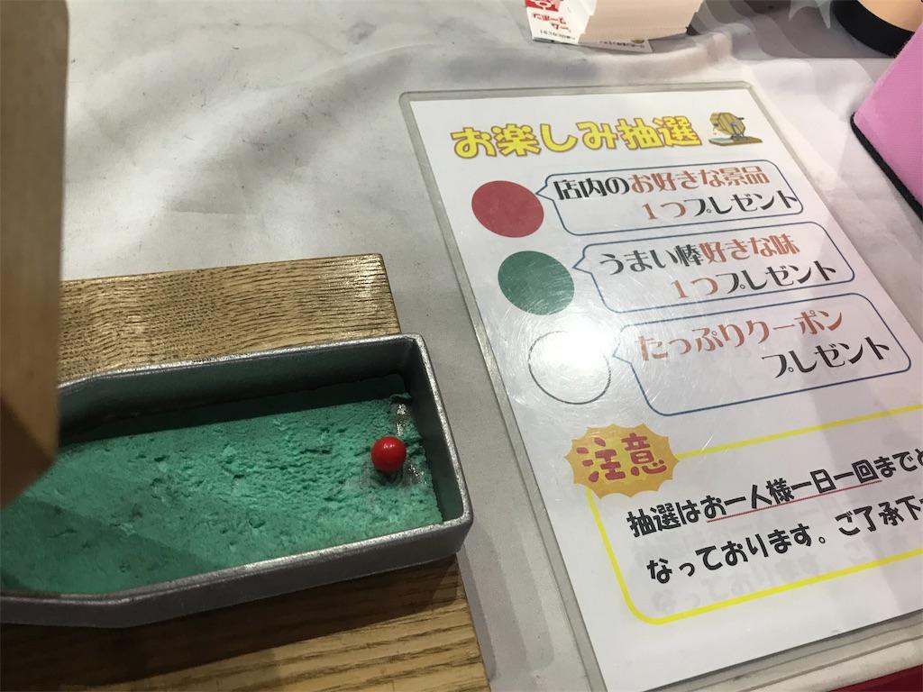 f:id:shimamiho391:20190407195950j:image