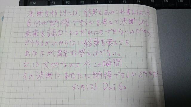 f:id:shimamiz_m:20160104171752j:image