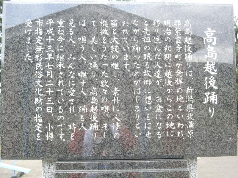 f:id:shimamukwansei:20070101011120j:image:left