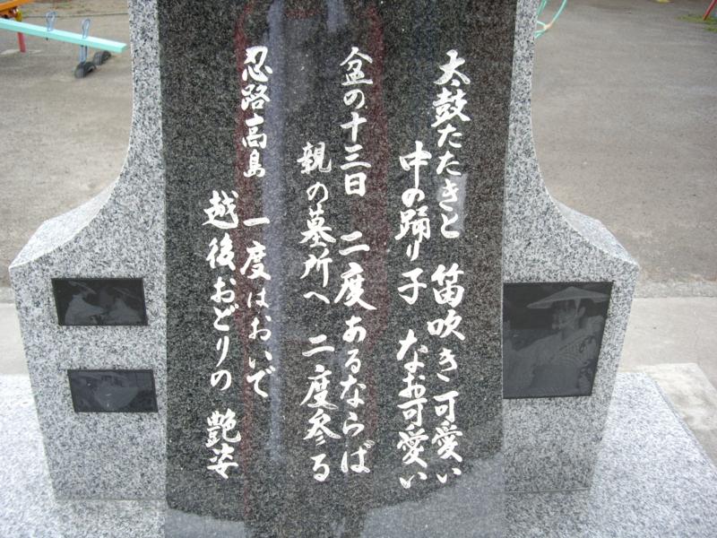 f:id:shimamukwansei:20070101011126j:image:left