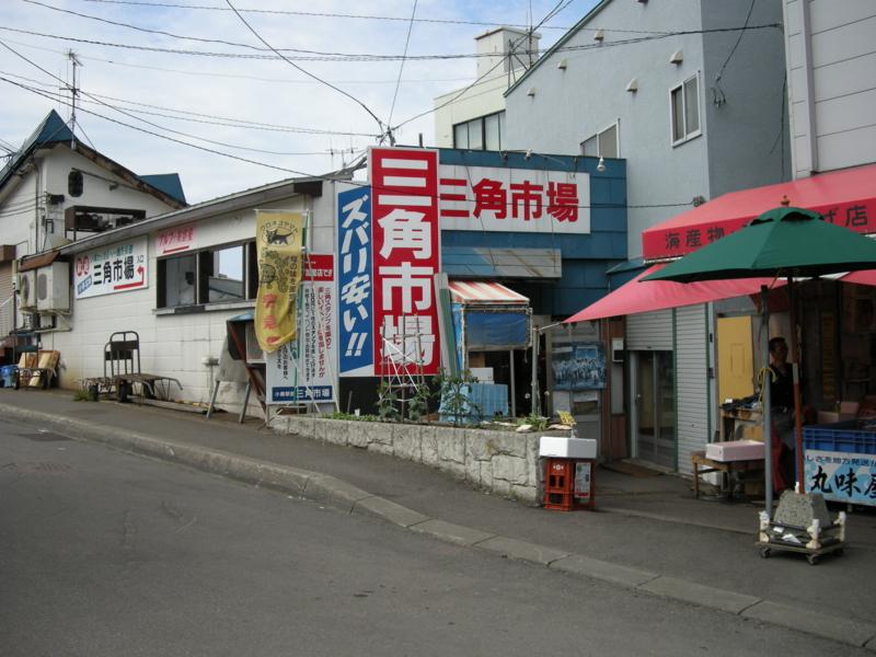 f:id:shimamukwansei:20080615151202j:image:left