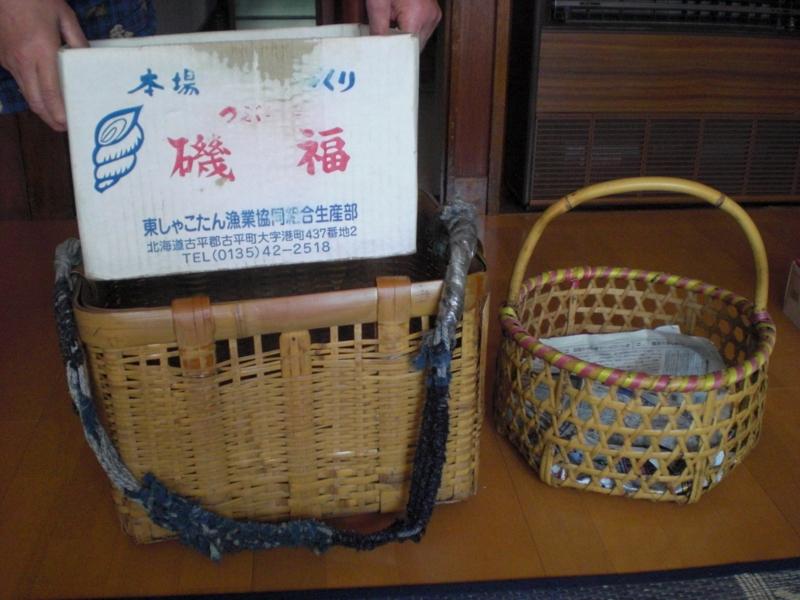 f:id:shimamukwansei:20081228234936j:image