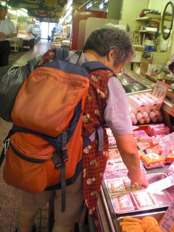 f:id:shimamukwansei:20081229045222j:image