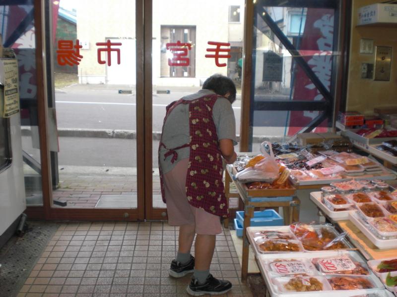 f:id:shimamukwansei:20081229045707j:image