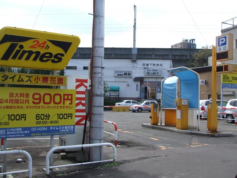 f:id:shimamukwansei:20090915102047j:image:left