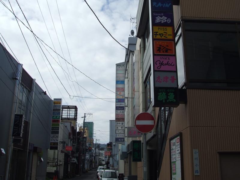 f:id:shimamukwansei:20090915103305j:image:left