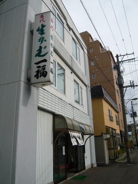 f:id:shimamukwansei:20090915141235j:image:left