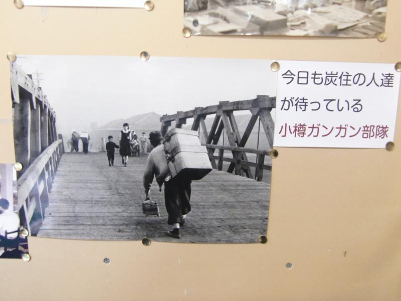 ガンガン部隊〜流通の先駆者の繁栄から衰退まで〜 - 関西学院大学 現代 ...