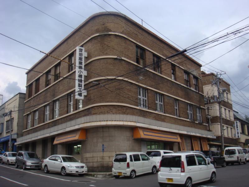 f:id:shimamukwansei:20090915162018j:image