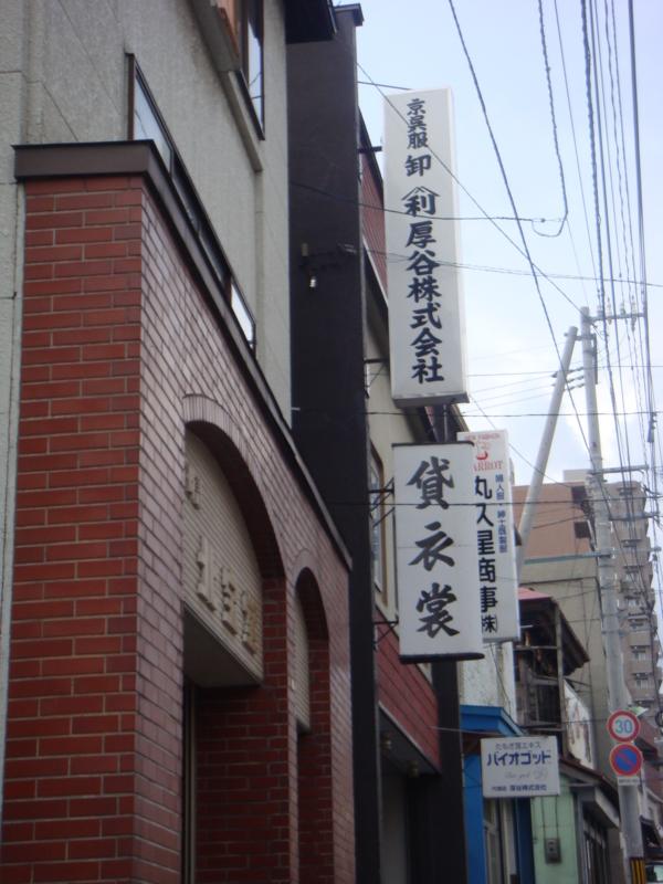 f:id:shimamukwansei:20090915162225j:image