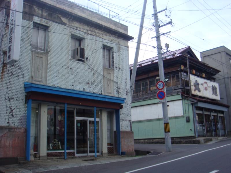 f:id:shimamukwansei:20090915162426j:image