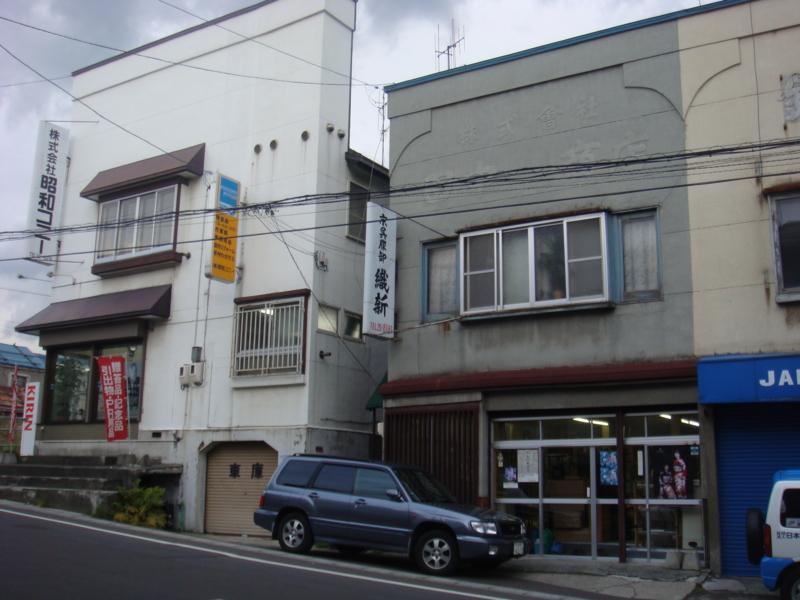 f:id:shimamukwansei:20090915162532j:image