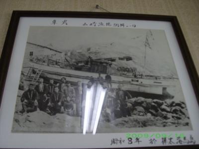 f:id:shimamukwansei:20090916111646j:image:left