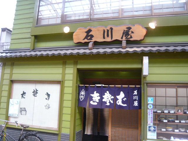 f:id:shimamukwansei:20090916112206j:image:left
