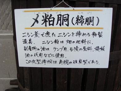 f:id:shimamukwansei:20090916114248j:image