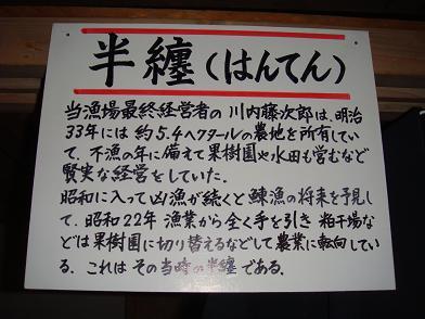 f:id:shimamukwansei:20090916120046j:image