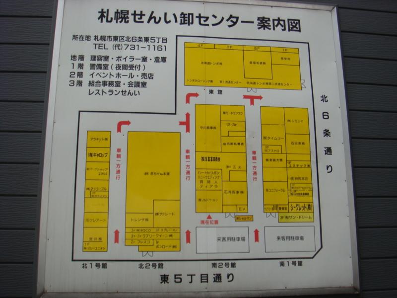 f:id:shimamukwansei:20090916131413j:image