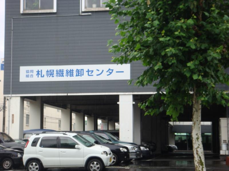 f:id:shimamukwansei:20090916142513j:image