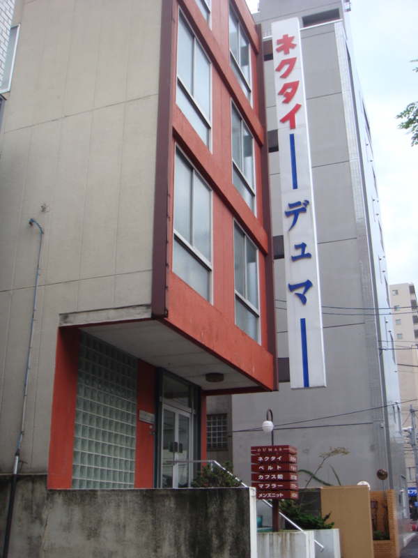 f:id:shimamukwansei:20090916151822j:image