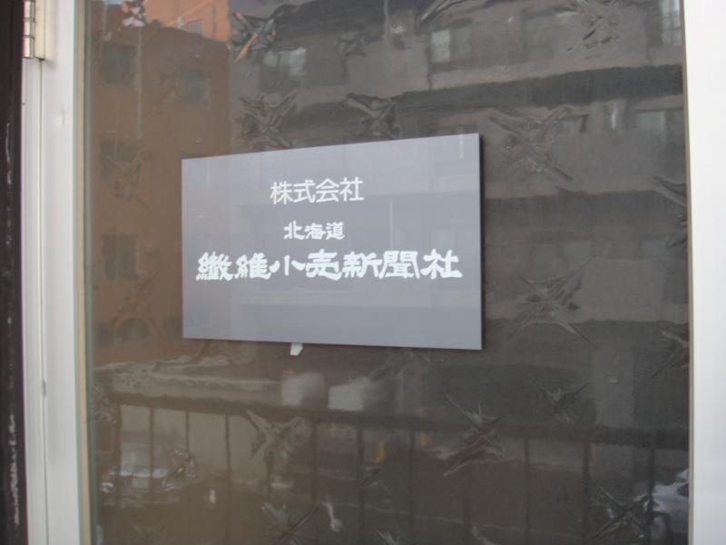 f:id:shimamukwansei:20090916152827j:image
