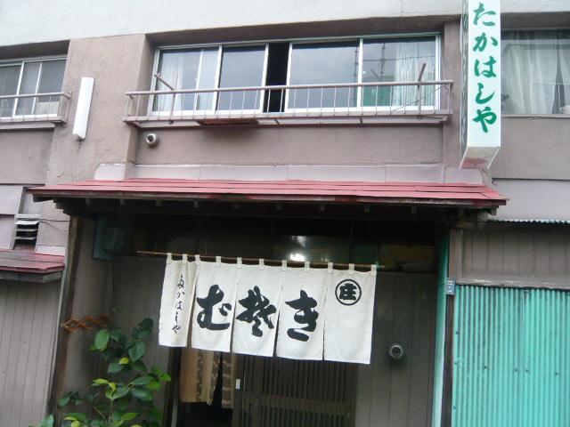 f:id:shimamukwansei:20090916153832j:image:left