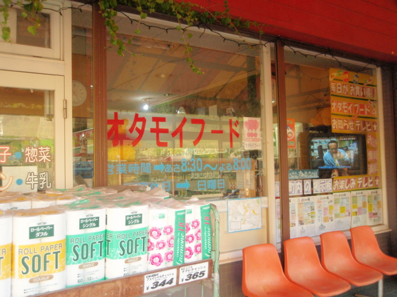 f:id:shimamukwansei:20090916163858j:image:left