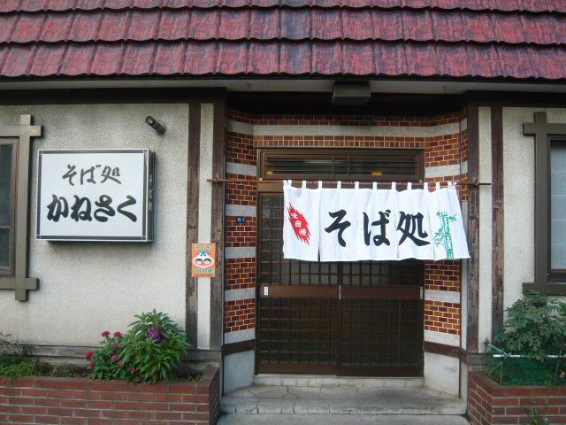 f:id:shimamukwansei:20090916170938j:image:left