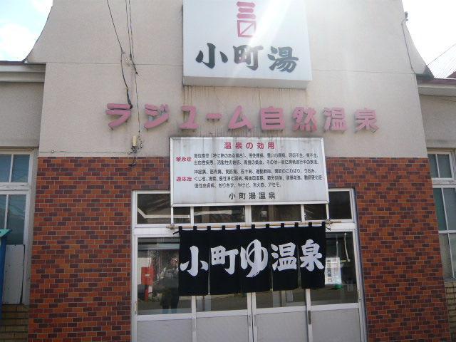 f:id:shimamukwansei:20090917103957j:image:left