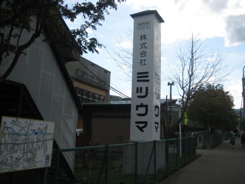f:id:shimamukwansei:20090917121404j:image:left