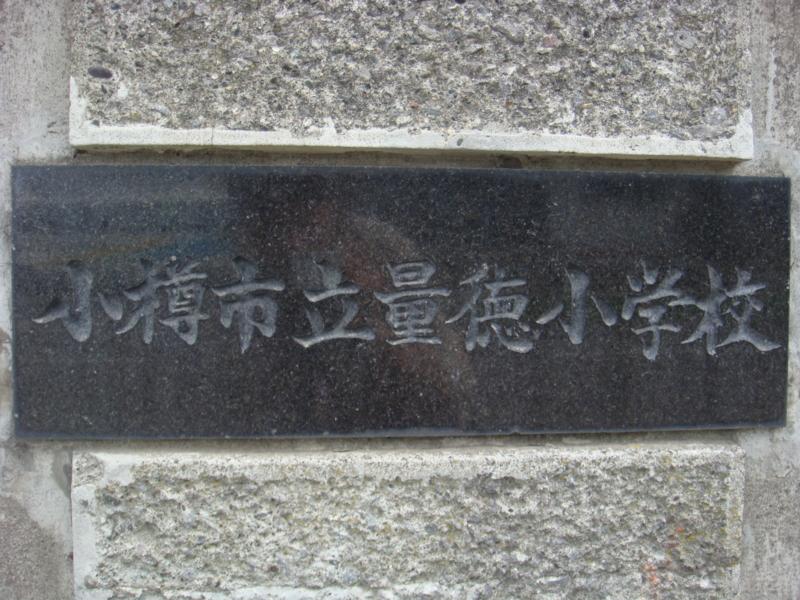 20090917123041