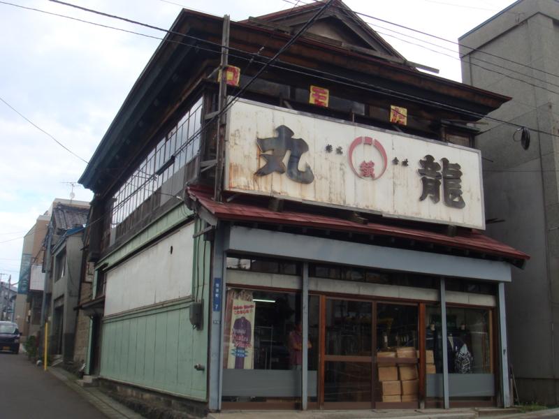 f:id:shimamukwansei:20090917130339j:image