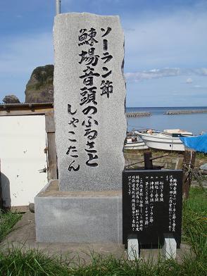 f:id:shimamukwansei:20090917134252j:image