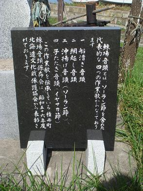f:id:shimamukwansei:20090917134301j:image