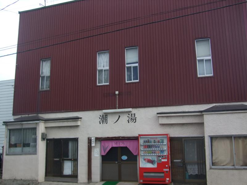 f:id:shimamukwansei:20090917142216j:image:left
